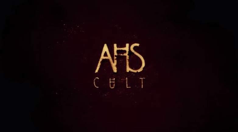 """""""American Horror Story: Cult"""" : une saison basée sur les phobies et la manipulation"""