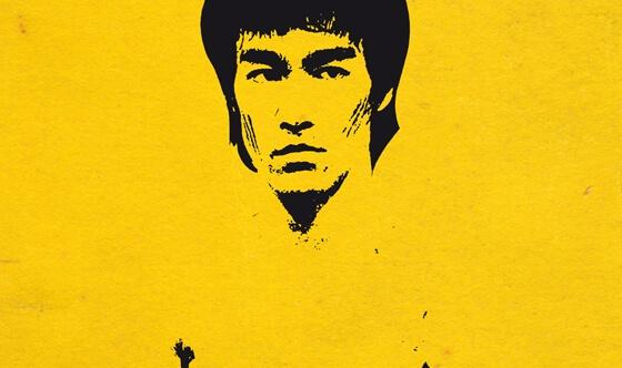 exercices mentaux de Bruce Lee